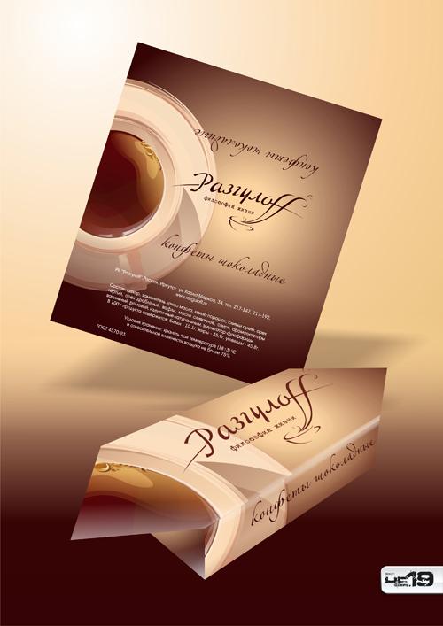 упаковка конфеты Разгулофф