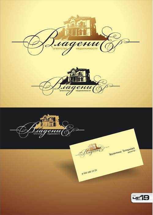 Лого АН Владение