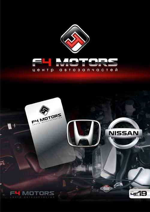 лого F4