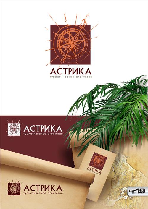 лого Астрика