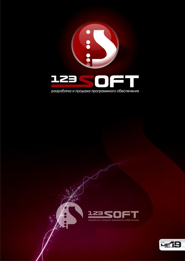 лого 123 soft