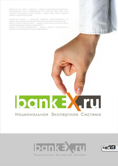 лого Bankex