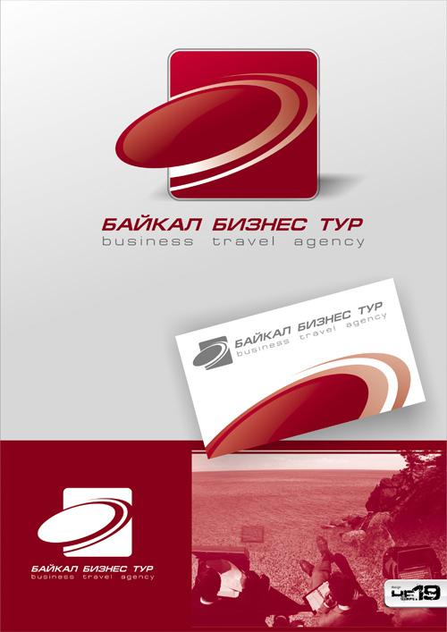 лого Байкал Бизнес Тур