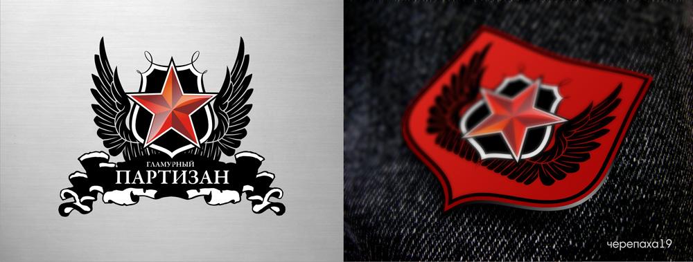 лого Гламурный партизан