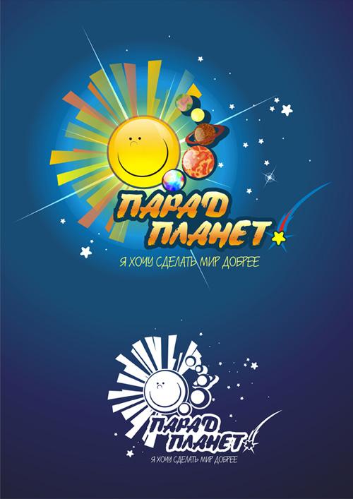 Лого детского фестиваля Парад планет
