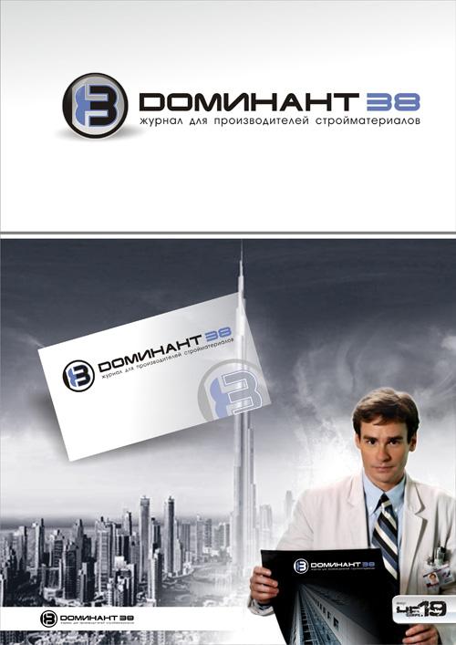лого Доминант 38