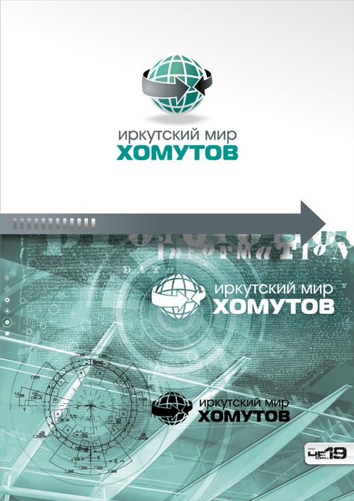 лого Иркутский МИР ХОМУТОВ