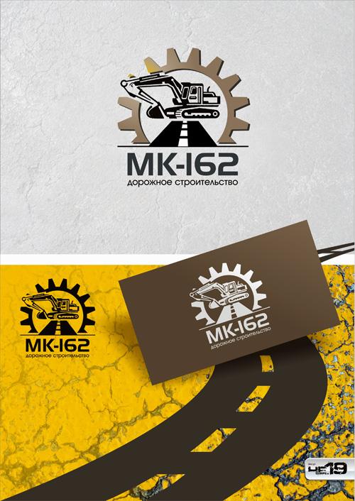 лого МК 162