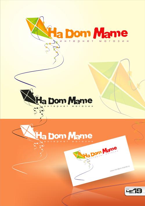 лого НА ДОМ МАМЕ
