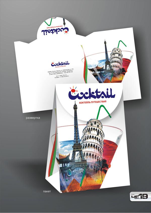 пакет Коктейль Путешествий