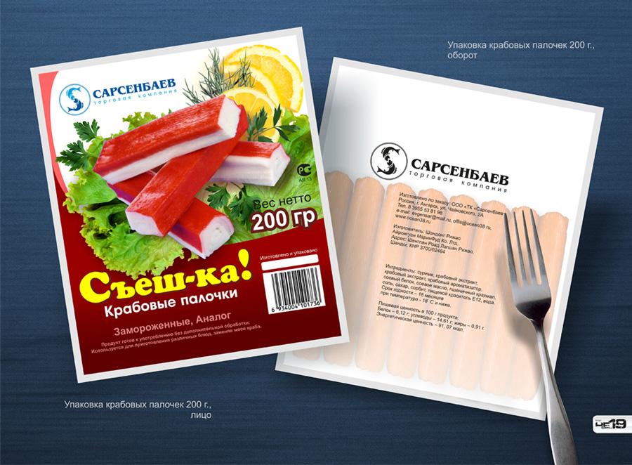 Упаковка ООО Сарсенбаев
