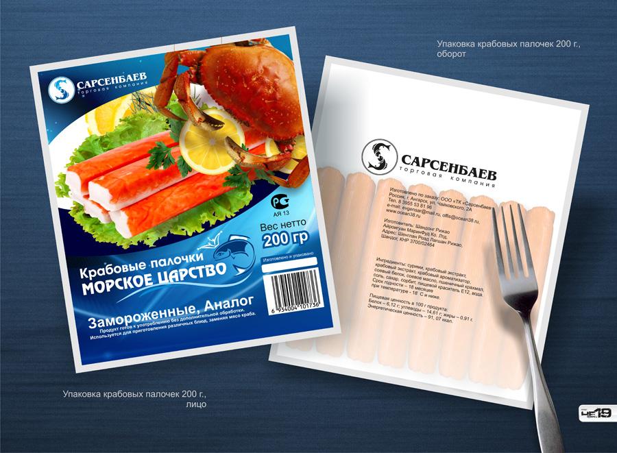 Упаковка Сарсенбаев 2