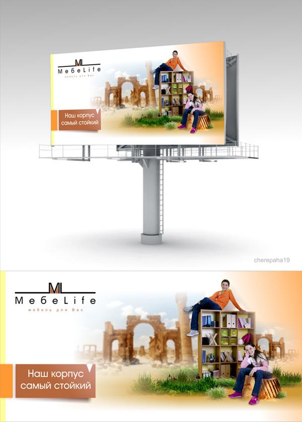 баннер МебеLife 2