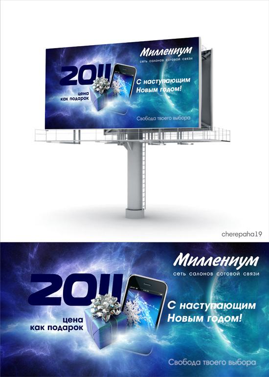 баннер Миллениум Новый год