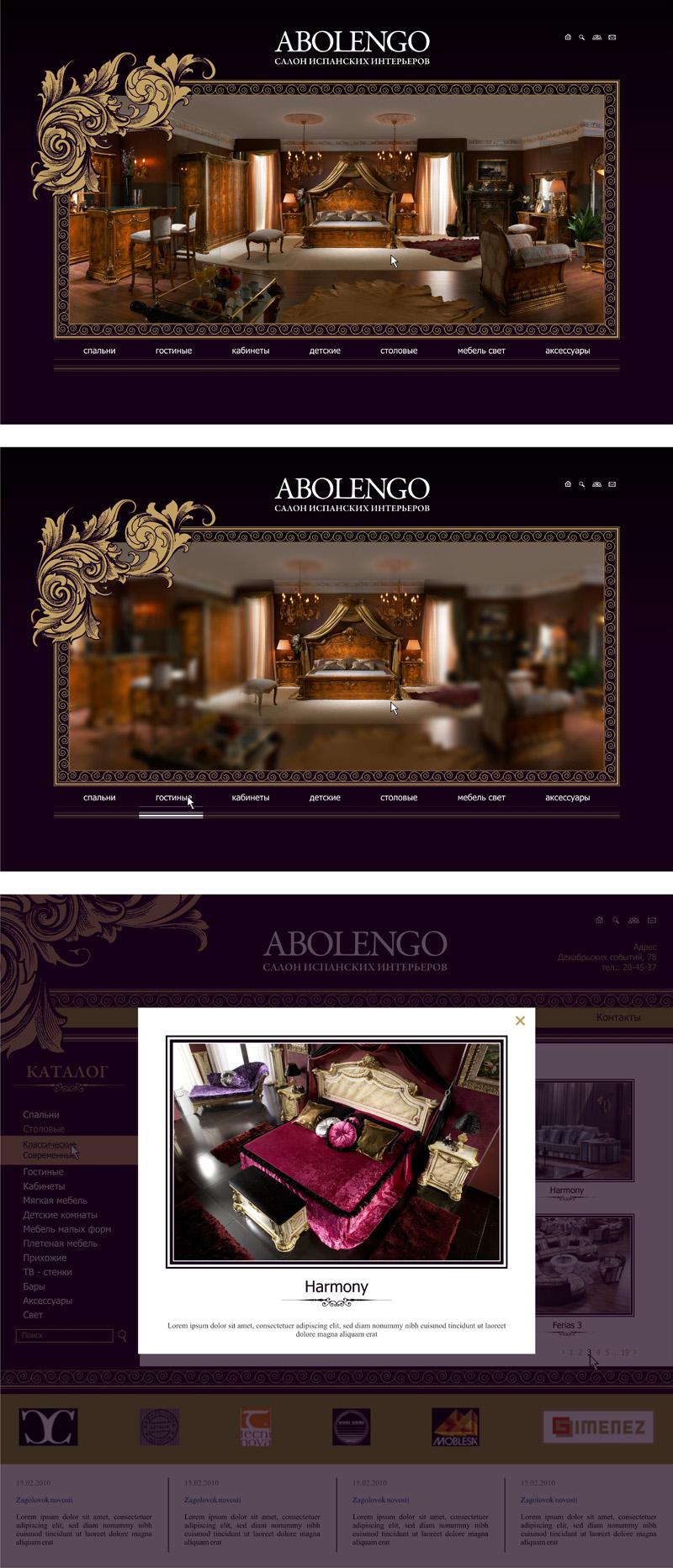 сайт ABOLENGO