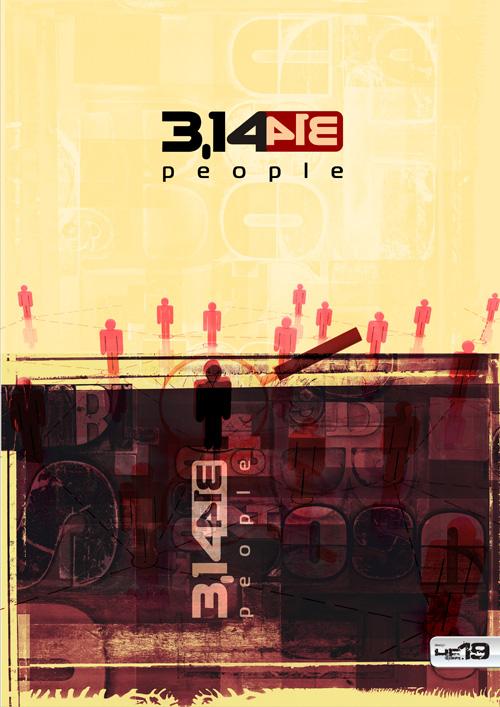 лого PEOPLE (индивидуальный лого Дмитрия Дугнича)