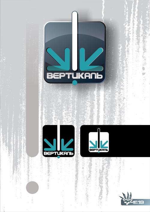 лого ООО ВЕРТИКАЛЬ 4
