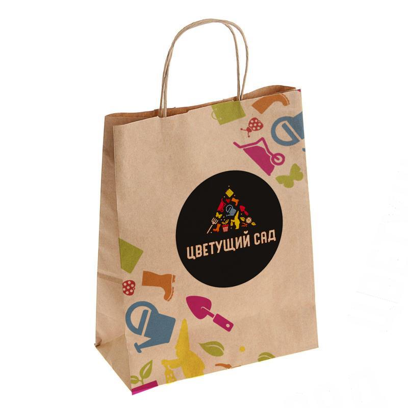 """Логотип для компании """"Цветущий сад"""" фото f_0855b71462eb0874.jpg"""