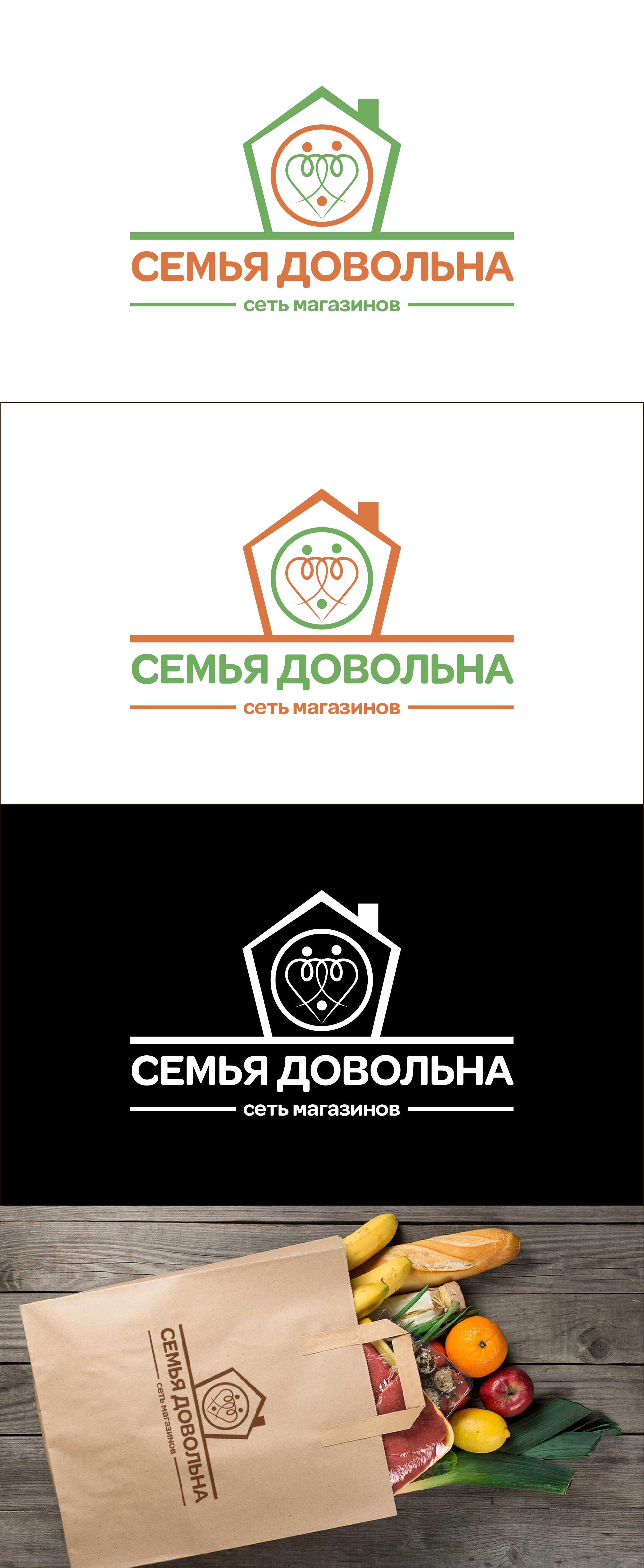 """Разработайте логотип для торговой марки """"Семья довольна"""" фото f_7115b9a889873fe4.jpg"""