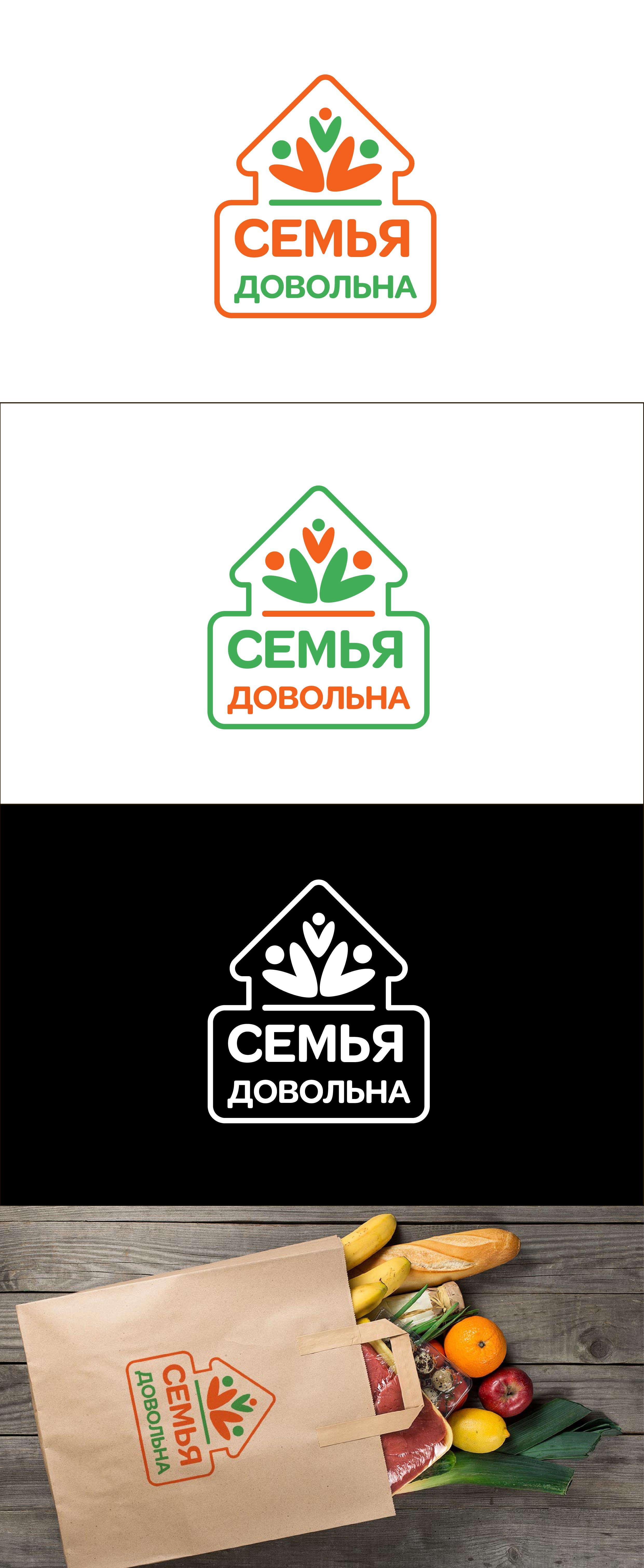 """Разработайте логотип для торговой марки """"Семья довольна"""" фото f_7135b9a88ac30ace.jpg"""
