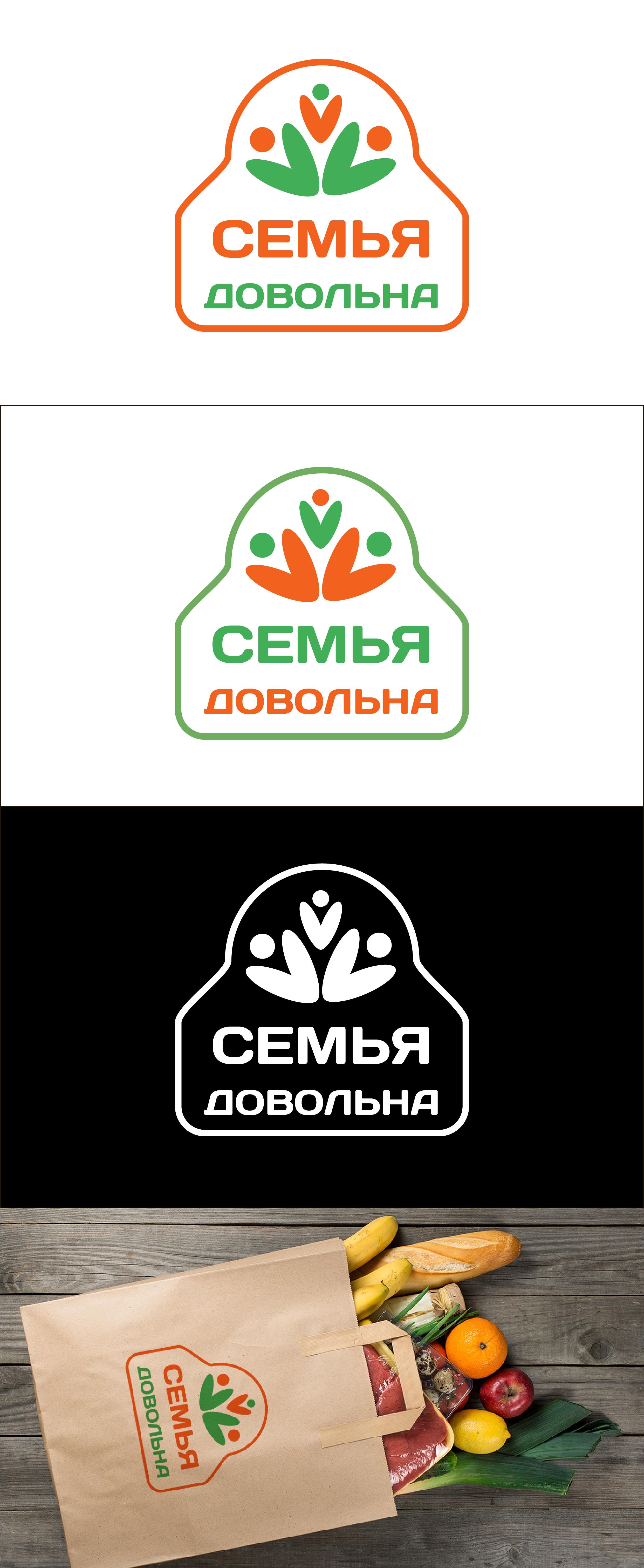 """Разработайте логотип для торговой марки """"Семья довольна"""" фото f_9295b9a88a379920.jpg"""