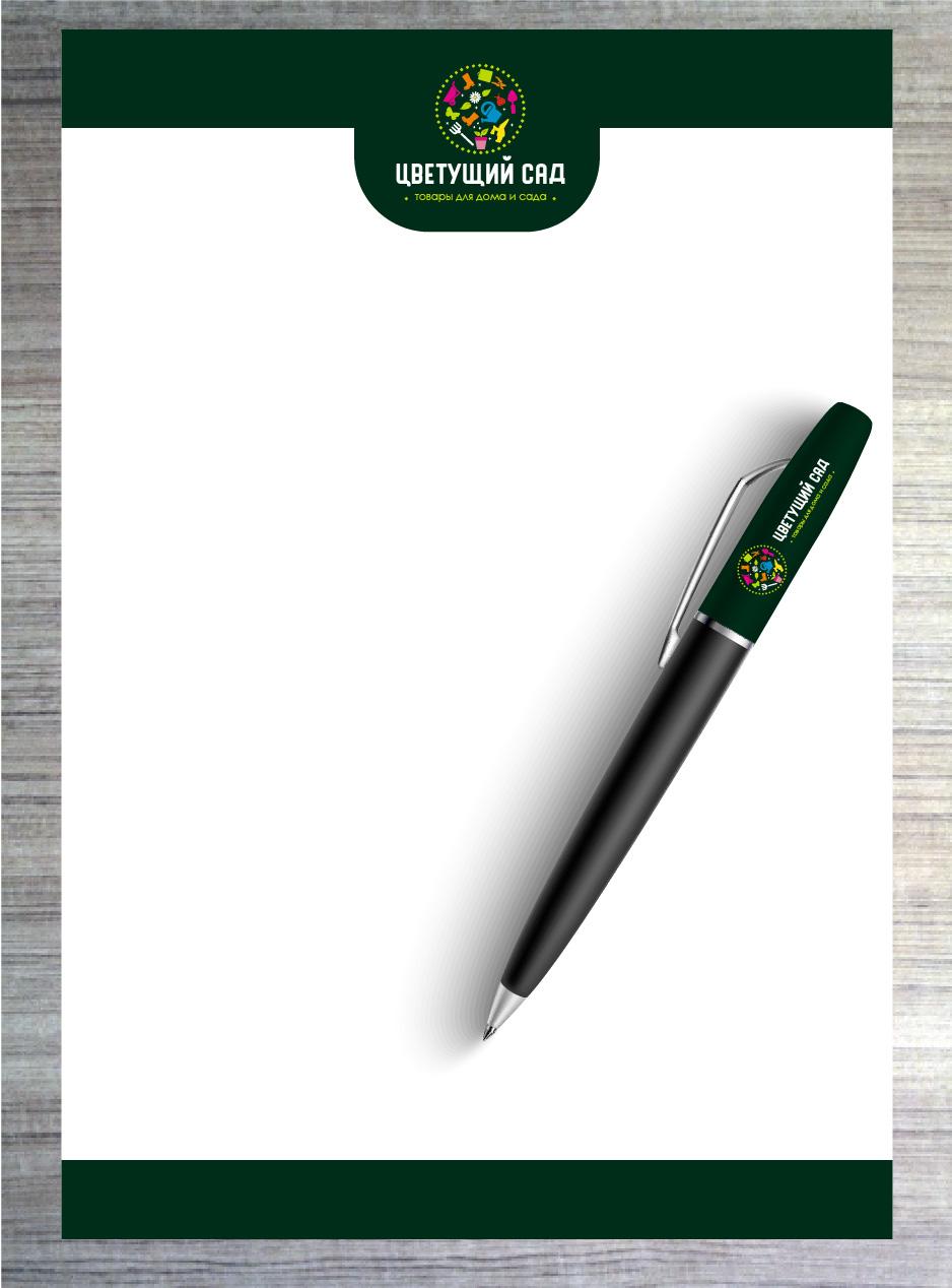 "Логотип для компании ""Цветущий сад"" фото f_9695b73a744cd1ed.jpg"