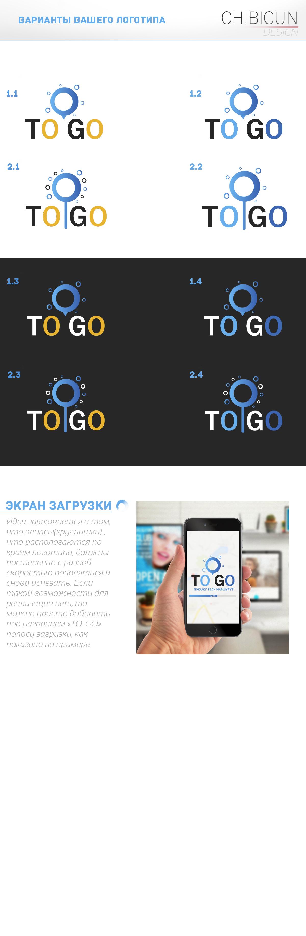 Разработать логотип и экран загрузки приложения фото f_0445a82ba8140acd.jpg
