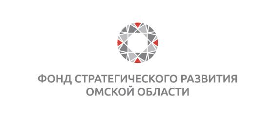 Фонд стратегического развития Омской области