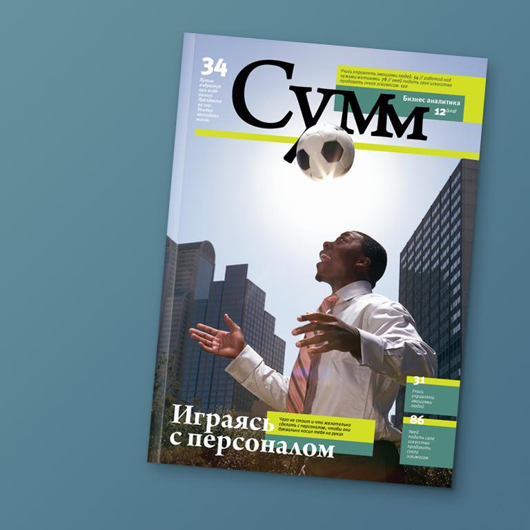 Логотип и обложка журнал