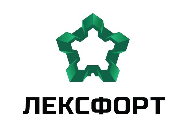 ЛЕКСФОРТ