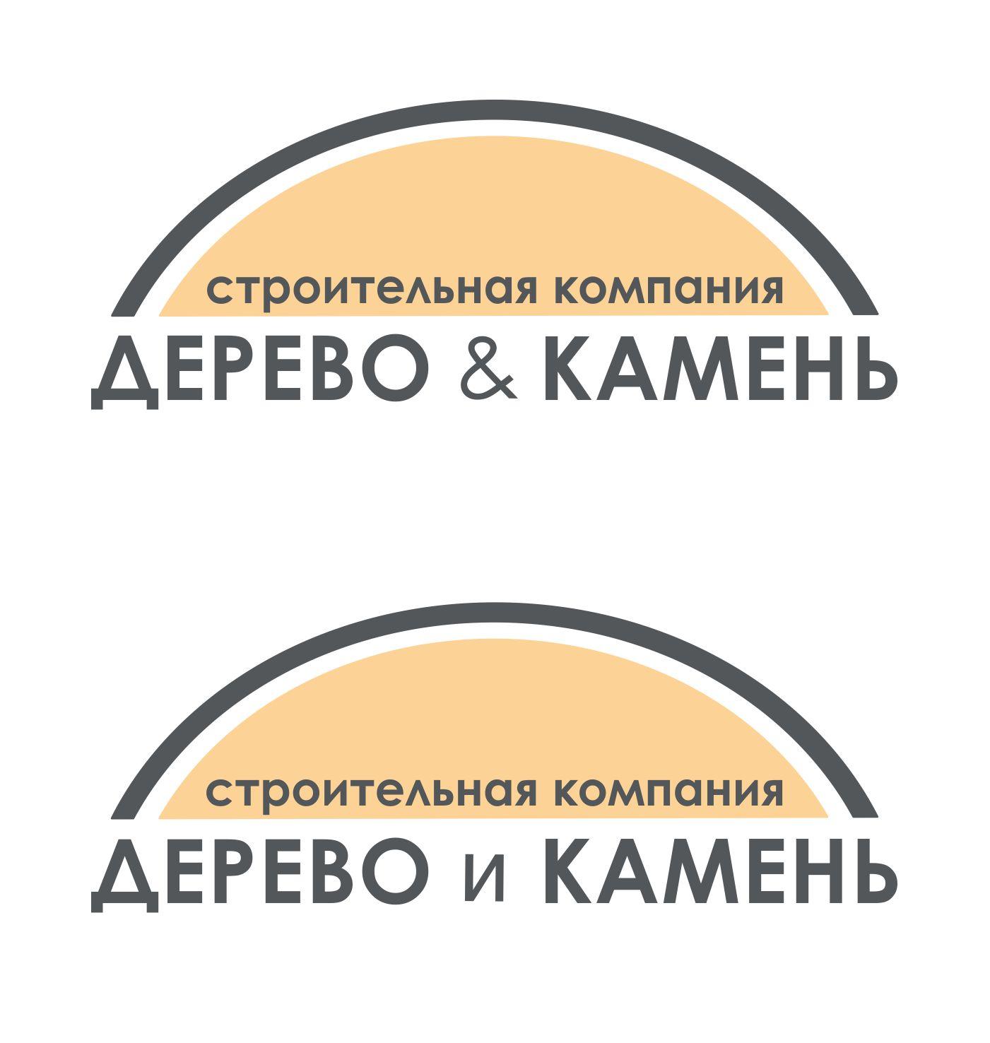 Логотип и Фирменный стиль фото f_29154983c4e64db9.jpg