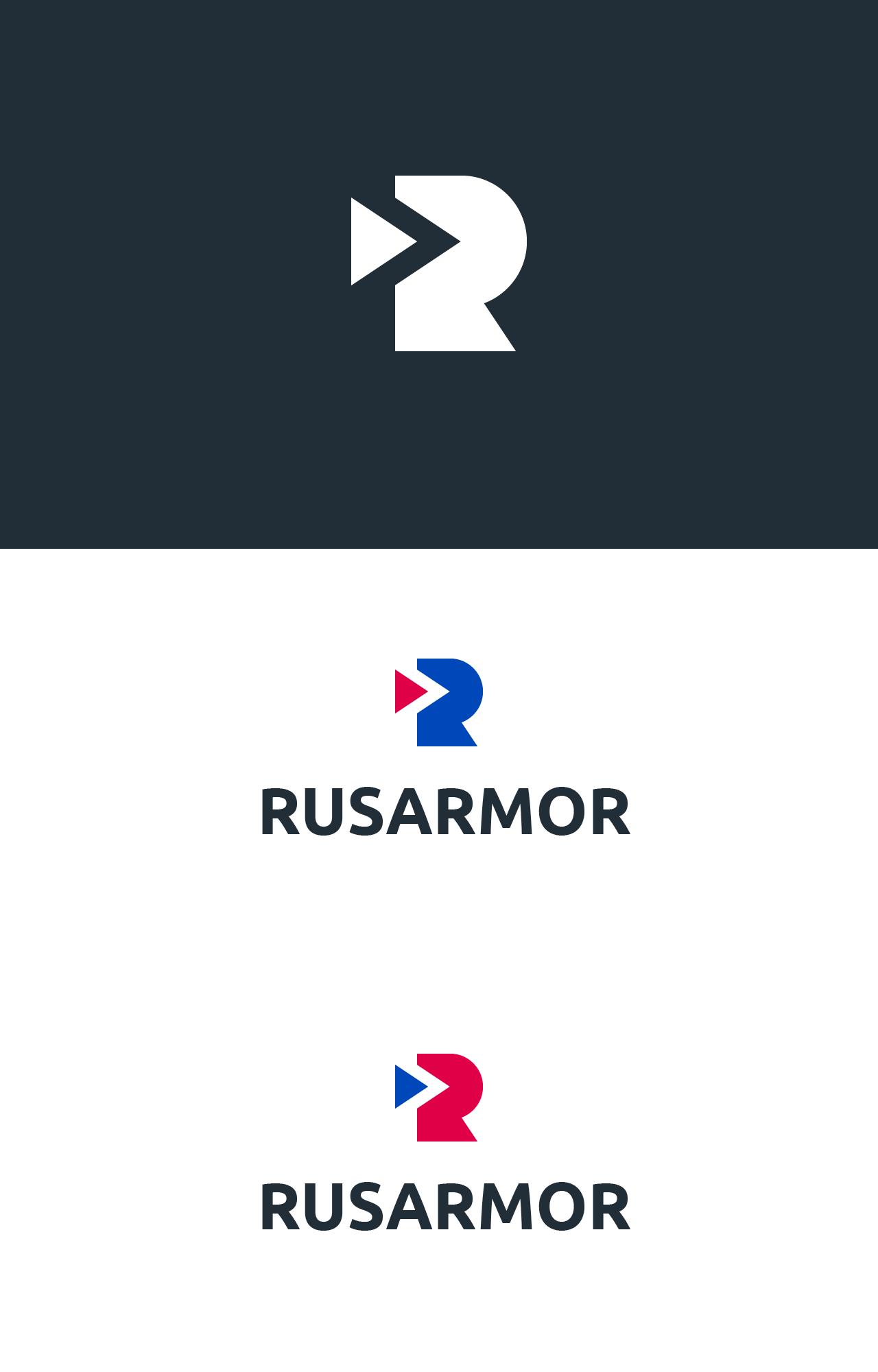 Разработка логотипа технологического стартапа РУСАРМОР фото f_2365a0d3aa311a02.png