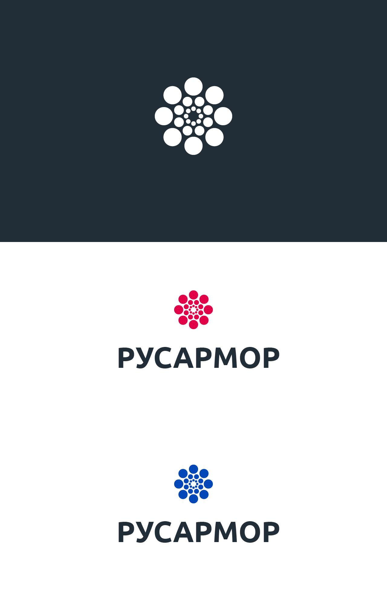 Разработка логотипа технологического стартапа РУСАРМОР фото f_3735a0d39f61cc14.png