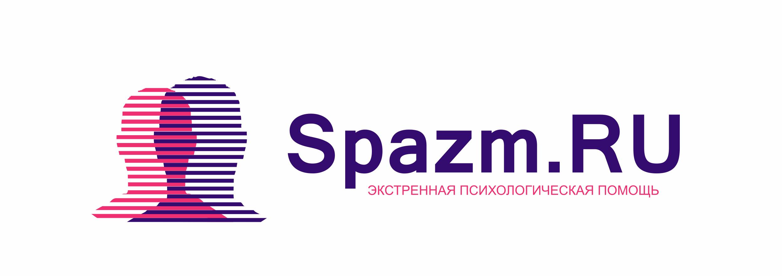 Логотип для сайта психологического телефона доверия фото f_44657b6dea022777.png