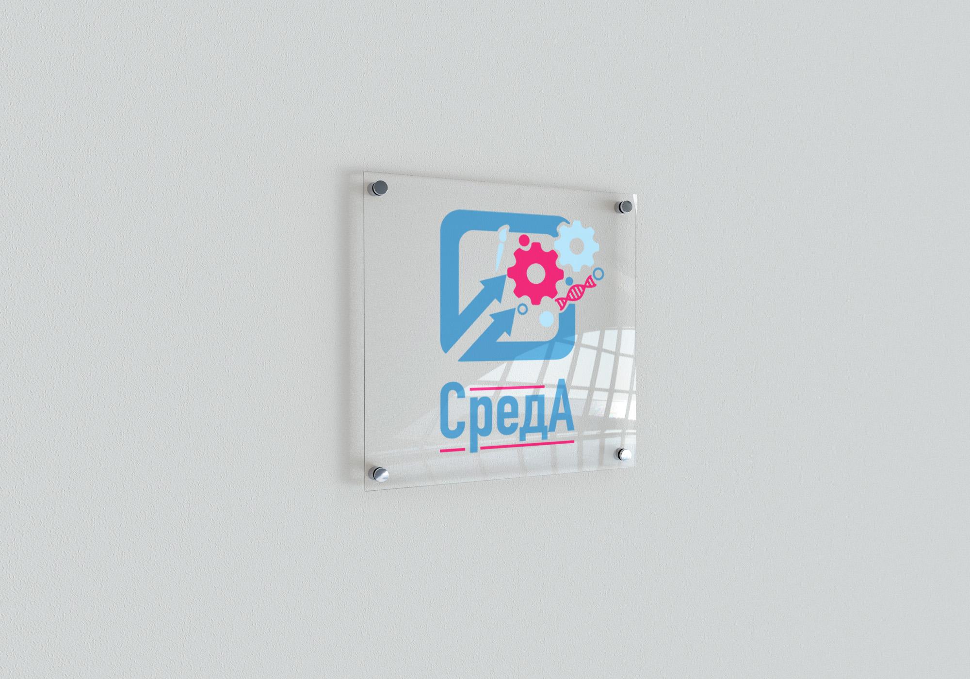 Разработка логотипа для творческого портала фото f_3475b597b5f95c40.jpg