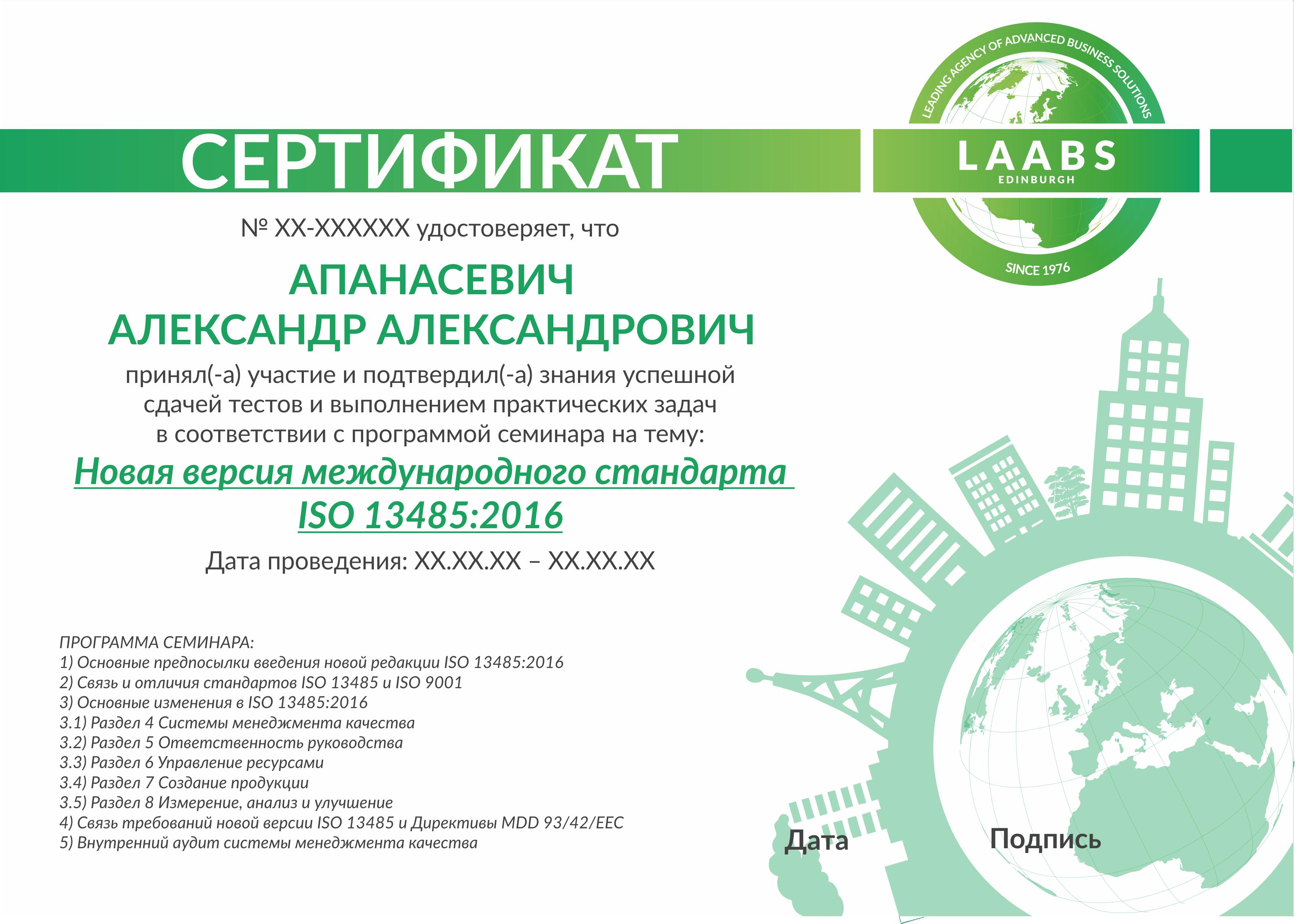 Необходимо разработать дизайн 3 сертификатов фото f_5055880714782c2c.png
