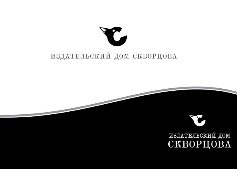 Издательский дом Скворцова