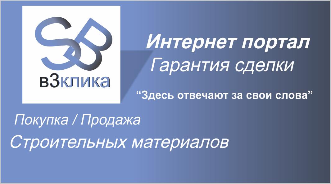 Логотип + Визитка Портала безопасных сделок фото f_674535e7d1e36ca2.png