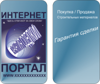 f_00753614b4f7b9b5.png
