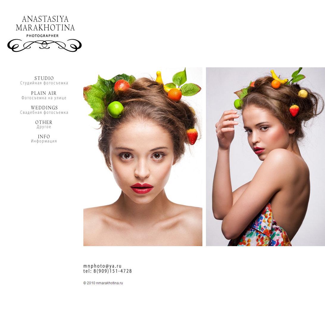 Сайт фотографа nmarakhotina.ru (Drupal)