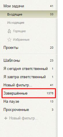 Тотал 01.04.16
