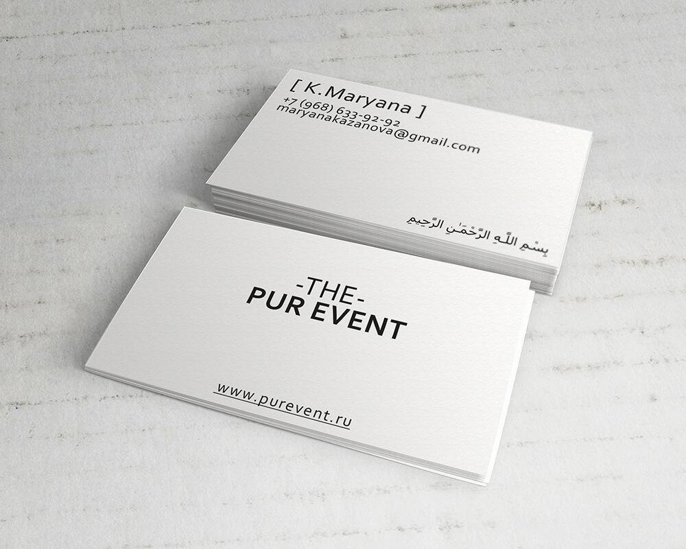 визитка (the-pur_event)