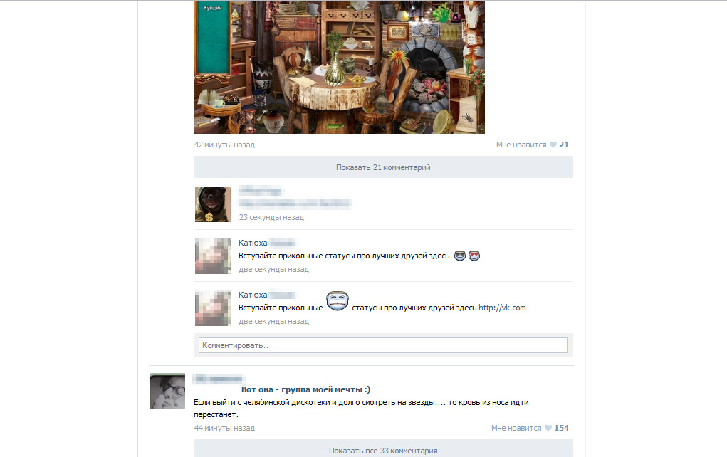 ВКонтакте проводит конкурс-тендер на создание смайлов фото f_4f0469854bf68.jpg