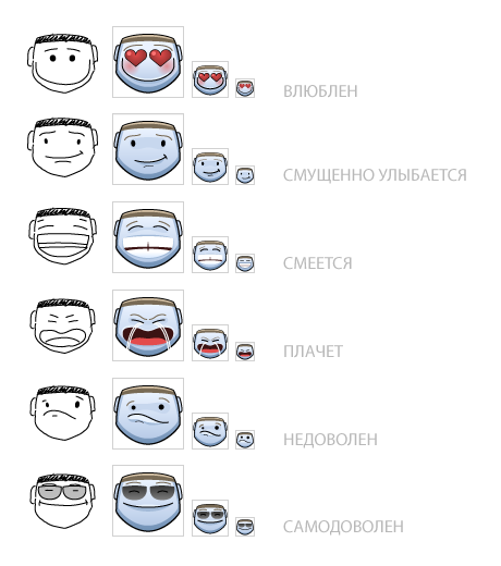 ВКонтакте проводит конкурс-тендер на создание смайлов фото f_4f0469f9e2362.png