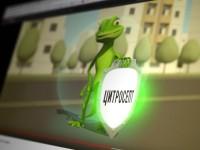 Рекламный ролик для средства «Цитросепт»