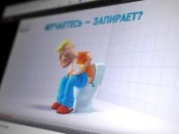 Стимбифид. Разработка рекламного анимационного видео.