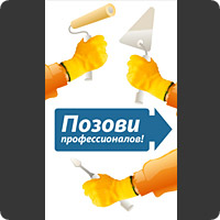 банер для kvartirakrasivo.ru