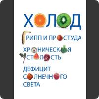 "банер клиники ""Доктор Волков&quot"