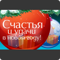 Банер для сайта  Сергея Миронова