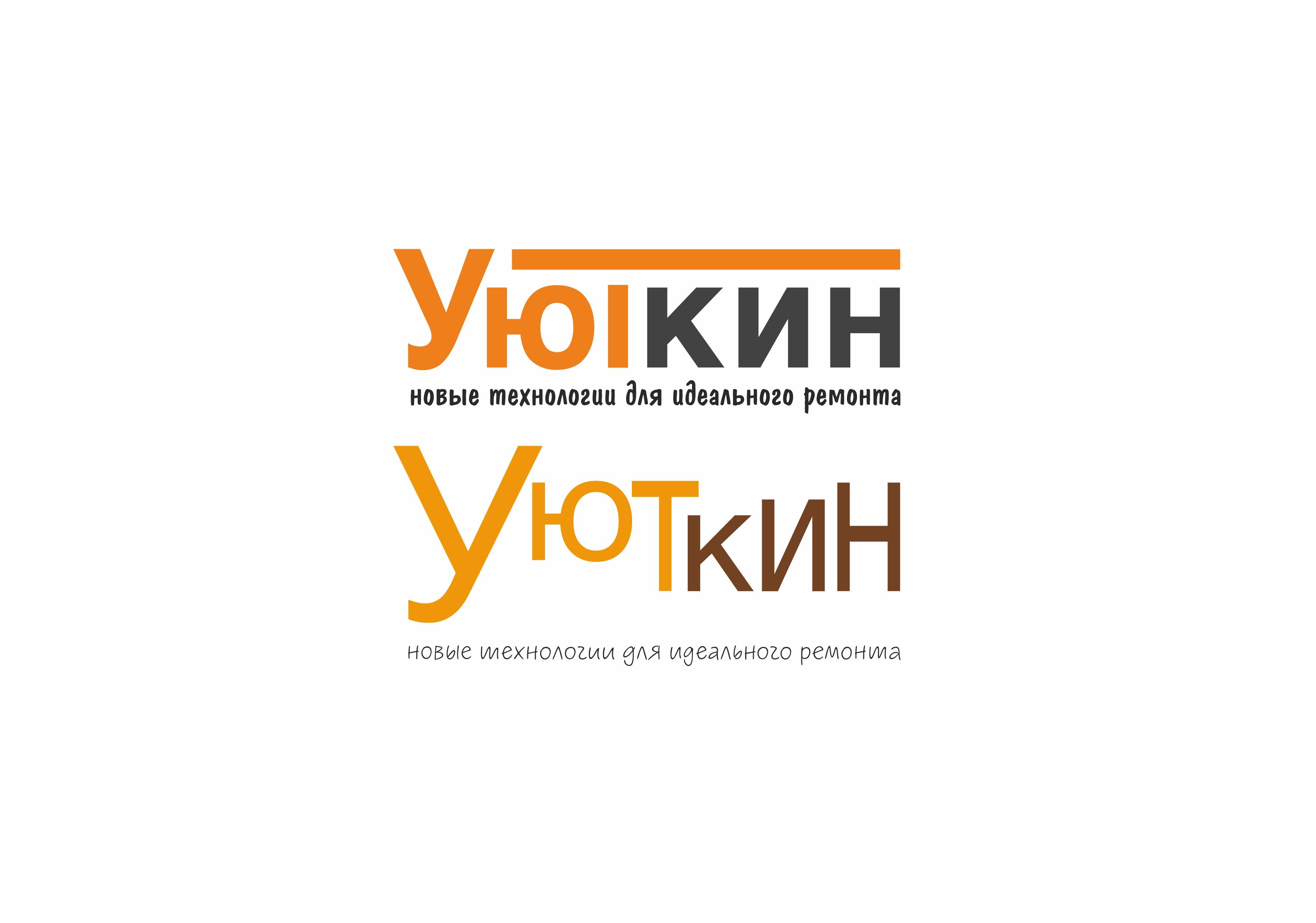 Создание логотипа и стиля сайта фото f_1055c61ee9f69e3e.jpg